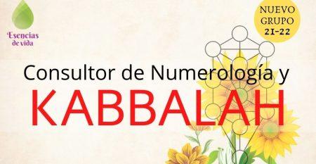 KABBALAH NUEVO GRUPO WEB(2)