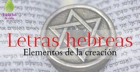 72 ANGELES KABBALAH(4)